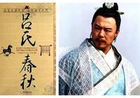 秦始皇是呂不韋的兒子嗎?呂不韋是怎麼死的?