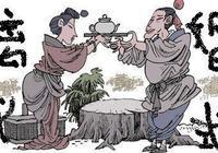 七仙女鬧離婚(諷刺故事)