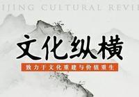 今天的中國人為什麼比以往更加懷舊?|文化縱橫