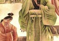國君指著他三個哥哥的屍體讓他改口,他拿起筆,寫了這樣幾個字