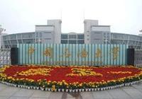 考多少分才能上中國石油大學(華東)