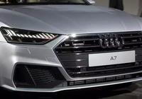新一代奧迪A7發佈 性能提升顏值爆表40歲前夢想座駕