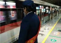 地鐵工作人員每天都在做什麼,他們的工資高麼?