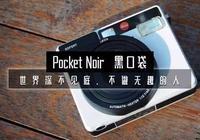 我用一個徠卡鏡頭蓋的價格,買了這臺徠卡相機