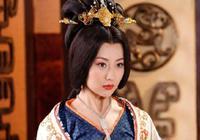 這個女人共嫁給六個皇帝,每次都貴為皇后,最後一任皇帝是李世民
