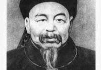 """左宗棠的家教漸變:育兒以""""古制""""嚴規,育孫以""""自由""""為尚"""