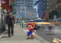 """任天堂:《超級馬里奧奧德賽》中新玩法叫""""捕獲"""""""
