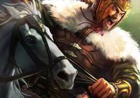 豪門庶子敗亡錄:公孫瓚的失敗,源於對豪強的打壓