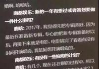 關曉彤:鹿晗追你,你會不答應?戀情都公佈2個月了,嘲諷夠了嗎