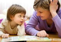 孩子上幼兒園了,因為說話不利索被小朋友嫌棄,都自卑了該怎麼辦啊?