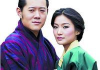 不丹王國到底什麼來歷?為何聯合國調查顯示:全球不丹人最幸福