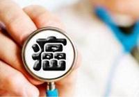 警惕肺癌的4個早期肺外症狀,5個典型症狀已是晚期了