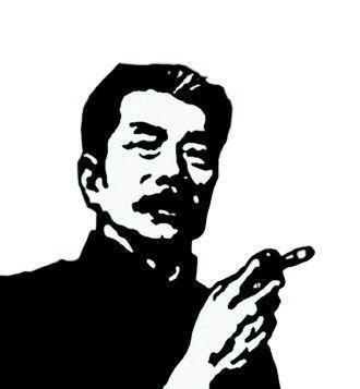 魯迅真的愛許廣平嗎?
