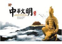 中華文明上下五千年,易中天卻說只有三千七百年,這說法靠譜嗎?