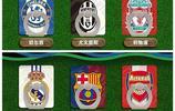 福布斯公佈全球最有價值體育俱樂部榜單!曼聯足壇第一巴薩和皇馬緊隨其後