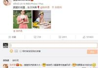 陳喬恩透露小星星很像陳妍希:是迷你版的陳妍希