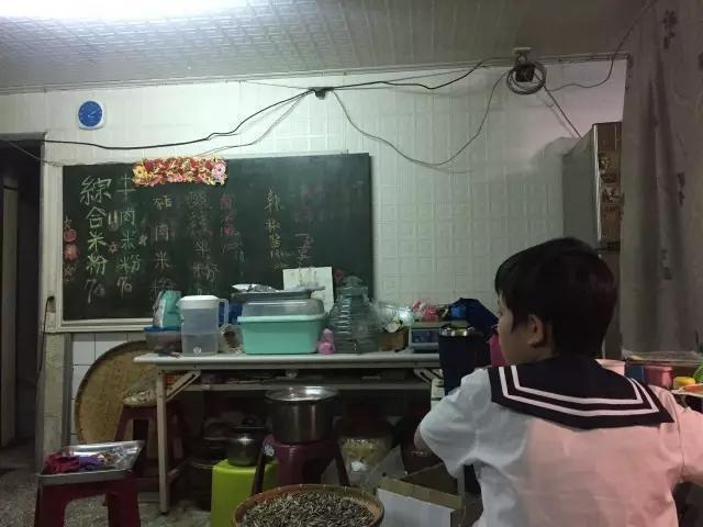 廣西桂林的米粉是怎麼做的?