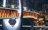 「2k超清壁紙」重慶繁華夜景高清圖片手機壁紙