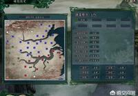 三國志11威力加強版,後期劇本南蠻征伐中,開史實模式,東吳怎麼玩?