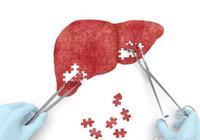 得了肝癌,治與不治有什麼區別?不治會有3個麻煩