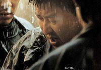 豆瓣評分最高的十部韓國電影,每部都在8.5分以上!