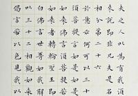 """《金剛經》中的""""轉輪聖王""""是什麼意思?"""