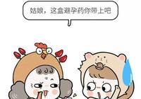 2018最奇葩婆媳聊天記錄大曝光!哈哈哈哈哈哈哈哈哈哈哈哈……