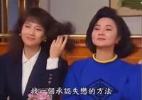 《家有仙妻》要翻拍?懷念當年的臺灣美人