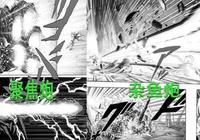 一拳超人:怪人王大蛇設定龍以上,被普通拳秒殺,和波羅斯同級?