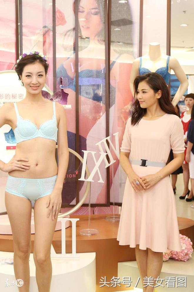 劉濤選Bra,看到模特濤濤笑了