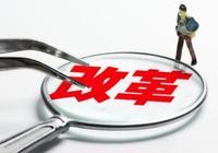 """""""消防重大改革"""":刪除消防管理職責,將於19年1月1日正式實行~"""