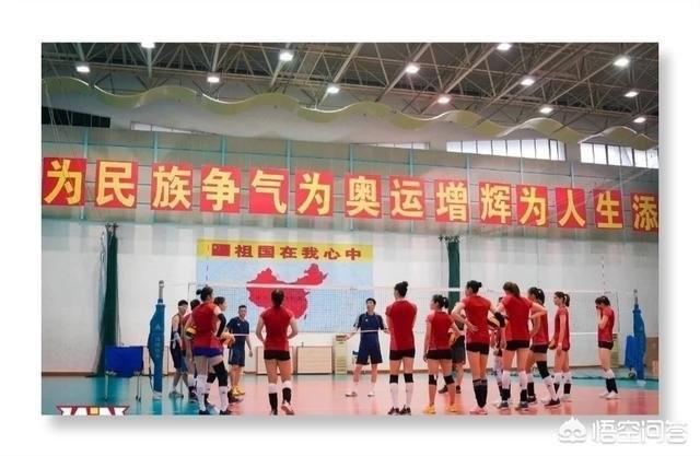 張常寧龔翔宇歸隊,除了朱婷全都到齊,中國女排能打贏東奧資格賽和世界盃兩大戰役嗎?