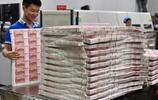 世界上最不差錢的企業,員工每天都有大把大把的鈔票