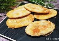 糖燒餅最快速做法,不發麵,不燙麵,酥脆掉渣,學會都能開店了