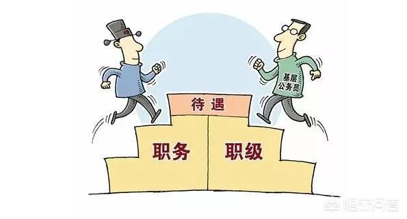 大學畢業後,回到小縣城考了一個公務員,五六年了,現在後悔了,應該辭職嗎?
