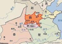 戰國七雄中最弱國家,走出了兩個頂級人才,幫助建立了兩個王朝