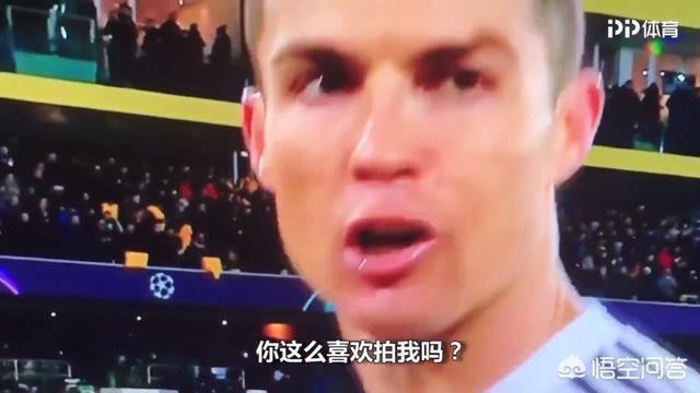 輸球沒心情,C羅賽後調侃攝像:就那麼喜歡拍我嗎,當時發生了什麼?你怎麼看?