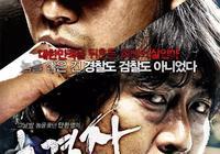 沒有這10部犯罪片,韓國電影立不起來!