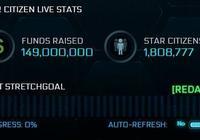 《星際公民》眾籌突破964810000元,發售日仍遙遙無期