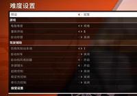 《塵埃4》的過期評測:仍然是拉力賽車遊戲裡的大哥