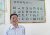 陳文勝:鄉鎮黨委書記視角下的鄉村治理