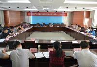 渭南市召開氣象災害應急指揮部聯席會議部署氣象防災減災工作