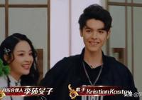 小K不懂中國禮儀,吃飯時坐在C位,李莎旻子很著急,劉歡很體諒他