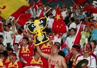 競爭激烈!北青:19座城市欲申辦2023亞洲盃
