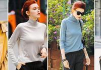 女人30歲後,要注重對於細節的加持,簡練穿搭,時尚更高級