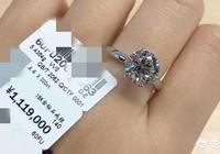 買鑽石時,如何判斷鑽石的好壞?