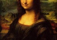 蒙娜麗莎的微笑,來自不同的國度,今天你微笑了嗎?