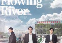 """第25屆上海電視節""""白玉蘭獎""""入圍名單剛剛公佈,你pick哪一部?"""