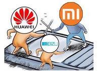 印度取代中國成華為小米手機業務重心,撒錢上億學OV成開店狂魔!