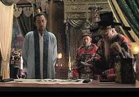 《大明王朝1566》中鄢懋卿為什麼作死只上交100萬?